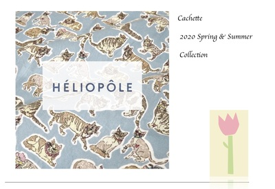 heliopole ロゴ.jpg