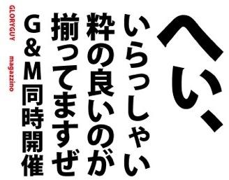 GGs06_2017DM-thumb-430x336-43775.jpeg
